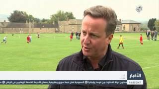 التلفزيون العربي | كاميرون الضربات الروسية في سورية تزبد الوضع تعقيداً