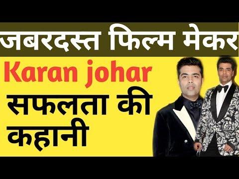 karan johar success story