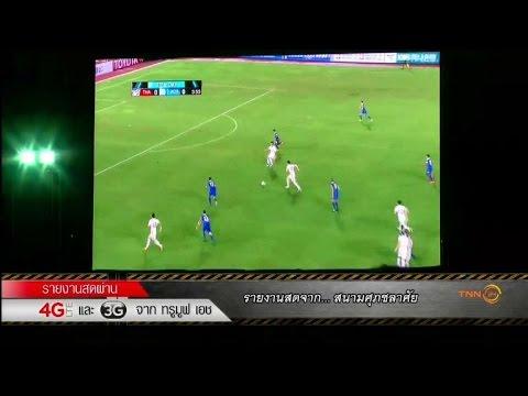 ผลฟุตบอลอุ่นเครื่องไทยตามเกาหลีใต้อยู่ 0-1