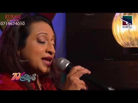 චරණ TV   70 ලංකාරේ-NIRANJALA SAROJANI-me Ganga(මේ ගග)