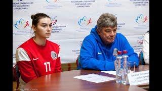 Пресс-конференция. Астраханочка - Ставрополье-СКФУ (14.02.2018)