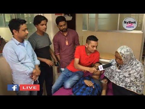 Jalalabad Ragib-Rabeya Hospital | Sylhet | Jainal Uddin, Alampur Chhatak, Sunamganj.