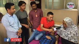 Ragib Ali Hospital Sylhet | Jainal Uddin, Alampur Chhatak, Sunamganj.