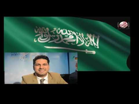 يا السعودية - عمر الصعيدي - بمناسبة اليوم الوطني 87 thumbnail