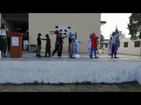 Kashmir Song