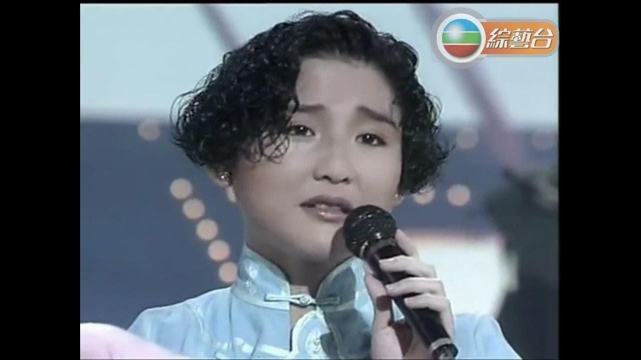 劉美君 ~公子多情【1988勁歌金曲第4季季選】 - YouTube