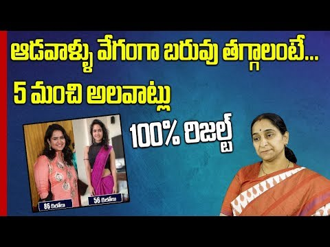 Full Day Diet Plan for Weight Loss || Is It Healthy? || Ramaa Raavi || SumanTV Mom thumbnail