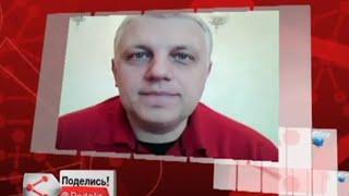 Павел Шеремет в эфире программы «Поделись» от 14 марта 2012 года.(Из архива Русской службы «Голоса Америки»: Павел Шеремет в эфире программы «Поделись» от 14 марта 2012 года., 2016-07-20T12:56:35.000Z)