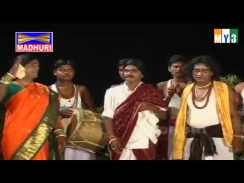 Komaravelli Mallanna Oggu Katha Part 1 Devotional Album - Sri Mallanna Devotional Songs