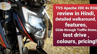 TVS APACHE 2004V BS6 DETAILED REVIEW IN HINDI, GLIDE THROUGH TRAFFIC DEMO, SPECS, COLOURS, PRICE