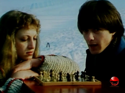 Petr Kotvald a Stanislav Hložek - Bílá královna
