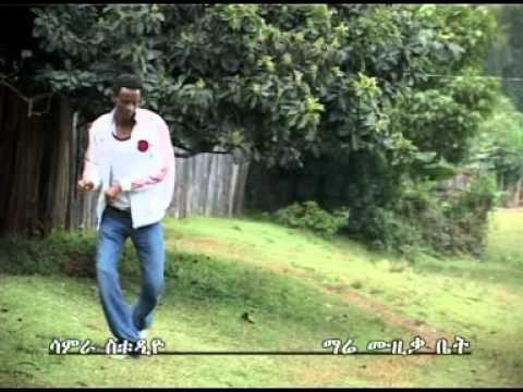 ethiopian guragigna music by bedru kemal