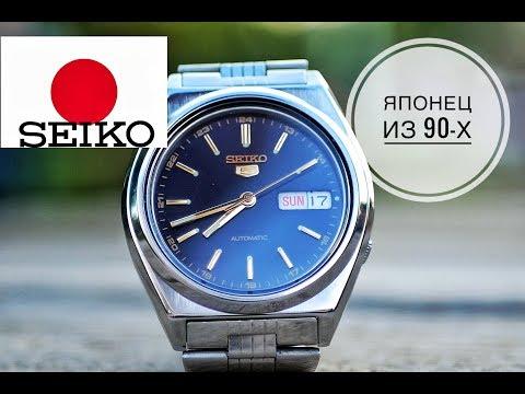 Обзор японских часов Seiko 5. Японец из 90-х.
