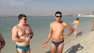 Три богатыря нашей команды на пляже в Абу-Даби. Видео для мужчин(, 2016-02-07T07:39:41.000Z)