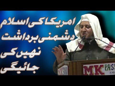 bayan mufti mohammad affan sahab mansoorpuri