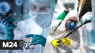 Коронавирус в России новый антирекорд Москва начинает эксперимент с QR кодами Новости Москва 24