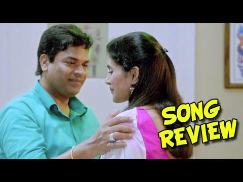 Majha Dev Kuni Pahila - Song Review - Aga Bai Arechyaa 2 - Marathi Movie