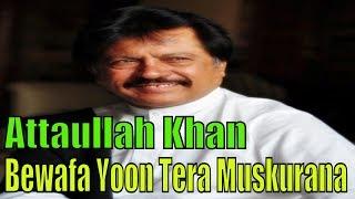 Attaullah Khan Esakhelvi | Bewafa Yoon Tera Muskurana | Full HD Video