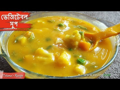 How to make Vegetable Soup – Easy Homemade Vegetable Soup Recipes – Bengali Recipe – Mix Veg Soup