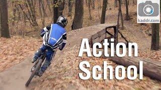 Action School e01 - Съемка Видео Даунхилл на Экшн Камеру
