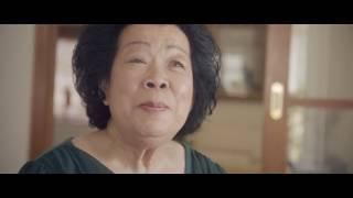 Mary Ho - The Grandma of Rock - Samsung Companion Stories