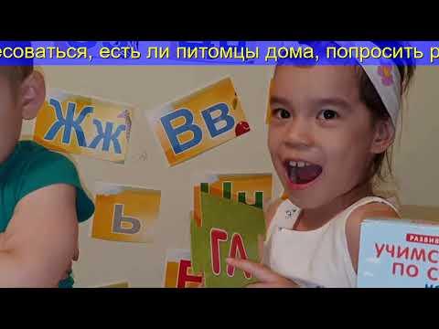 Подготовка к школе детей. Правильная подготовка ребенка к школе