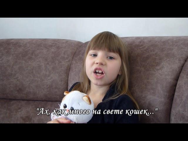Изображение предпросмотра прочтения – «Учащиеся МБОУ СОШ №49 г.Белгорода» читает произведение «Нивы сжаты, рощи голы…» С.А.Есенина