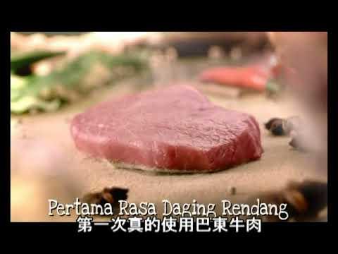 【印尼美食屋】巴東牛肉炒麵 乾麵 銅板美食 早餐 午餐 晚餐 消夜 小吃 特產 拜拜 原廠正貨