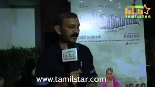 Radha Mohan At Uppu Karuvaadu Movie Press Meet
