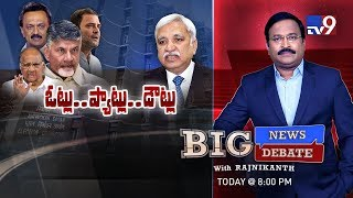Big News Big Debate : CEC vs Opposition Parties - Rajinikanth TV9