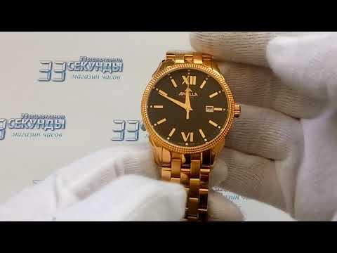 Appella A-4195-1004 часы мужские видео обзор
