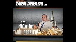 İlber Ortaylı ile Tarih Dersleri - 31. Bölüm - Fetih Öncesi İstanbul Tarihi