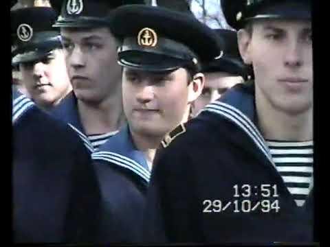 Бурса 1994 год посвящение в курсанты