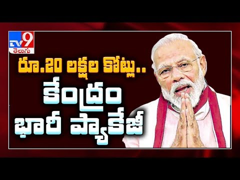 PM Modi announces economic package, says lockdown 4.0 will have new rules - TV9