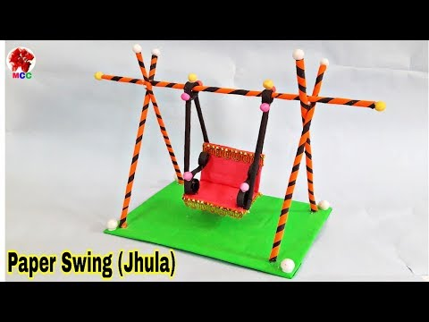 DIY- How to make Paper Miniature Swing | Jhula made of paper | Paper Jhula| DIY Paper crafts