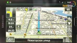 Обзор приложения для навигации Навител Навигатор(Обзор приложения для навигации Навител Навигатор. Навител Навигатор - это приложение для навигации для..., 2012-05-16T16:43:58.000Z)