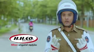 HHCO Helmet