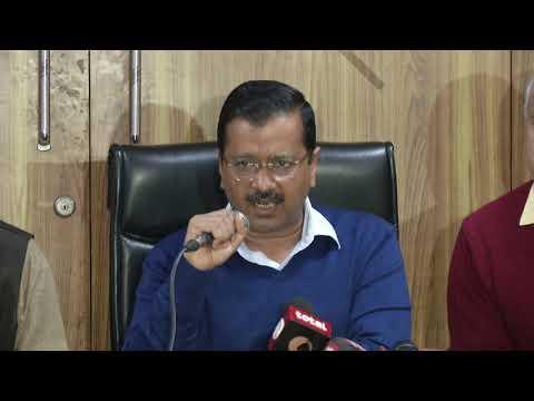 Delhi CM Arvind Kejriwal on Supreme Court's Judgement on Delhi vs Centre Mp3