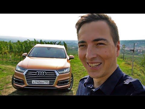 Audi Q7 за 8 млн! Вот ЧТО можно сделать со своей АУДИ!