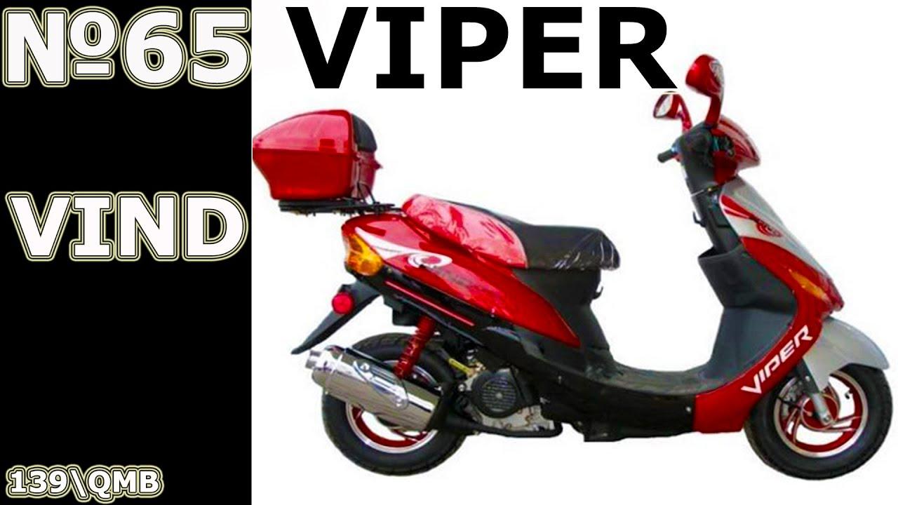 Viper Wind  Сгорают коммутаторы