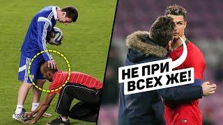 ФАНАТЫ ПЕРЕШЛИ ЧЕРТУ Болельщики целуются с футболистами прямо на поле Футбольный топ 120 ЯРДОВ