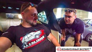 Привезли Tesla в CarPrice а на утро сюрприз!