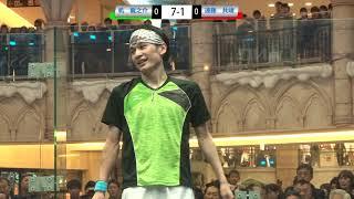 2018年 全日本選手権 男子決勝戦 机-遠藤1-2ゲーム