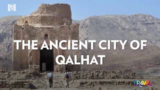 Travel Oman: The Ancient City of Qalhat