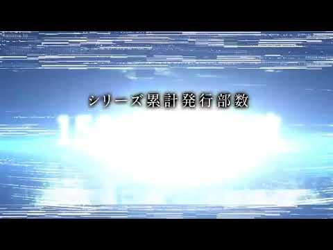 MAHOUKA KOUKOU NO RETTOUSEI Temporada 2 *cv* 2020