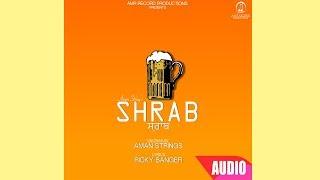 Shrab(Full Audio) | Aman Strings | Ricky Banger | Latest Bhangra Song 2018 | Amr Record Productions
