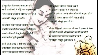 Shayad Meri Maa Mujhe Bula Rahi Hai - Poem By Abhishek Mathur