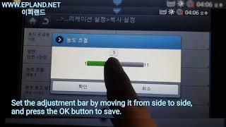 삼성 HP 복사기의 복사할때 농도 진하기의 조절 방법과…