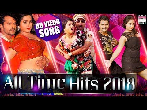 All Time Hits | BHOJPURI SUPERHIT MASHUP 2018 | HD VIDEO