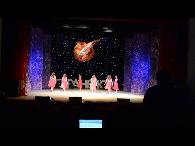 №283 Студия танца «Радуга». Композиция